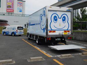 間口トラック(4t要冷車)